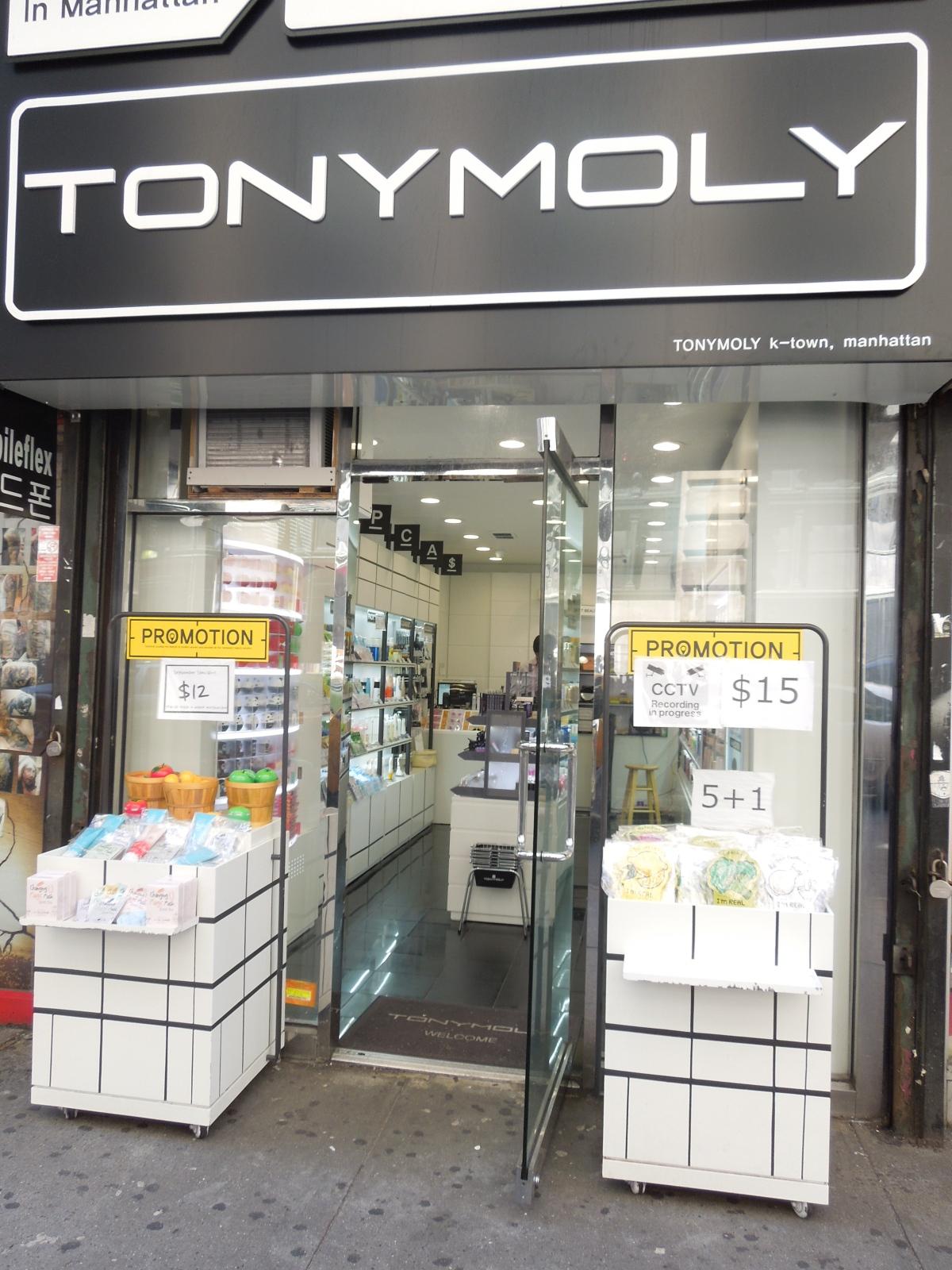 NYC Beauty & Fashion: The Tony MolyStore