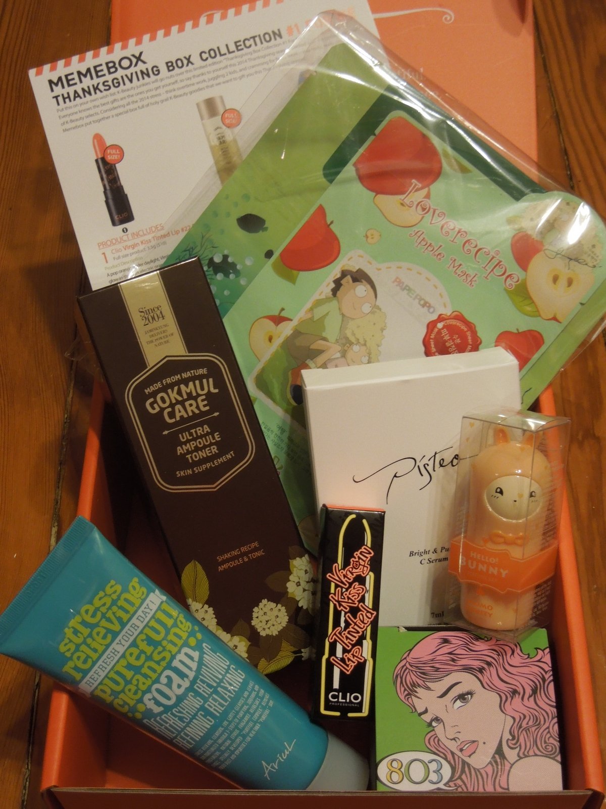 Memebox – Thanksgiving Box Collection #1 For Me